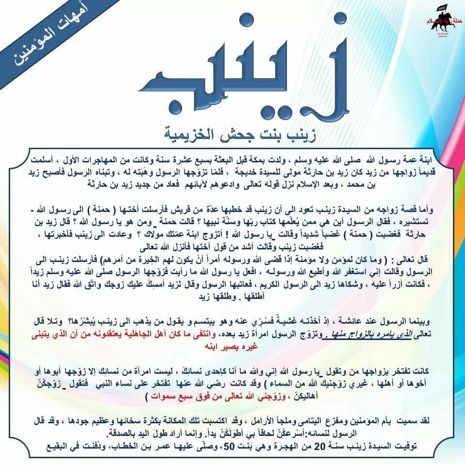 Pin On Salafi