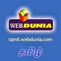 #1 place to Watch all Latest videos of  Webdunia Tamil Uploaded on Facebook.  It�s completely FREE and new videos are added frequently. Watch now!