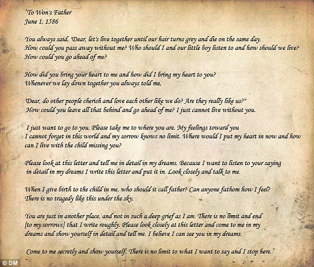 The YearOld Love Letter Written By A Dead ManS Pregnant Wife