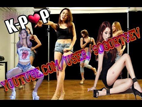 Best clip K-pop sexy girls Sexiest KPOP Dance / 직캠 Fancam