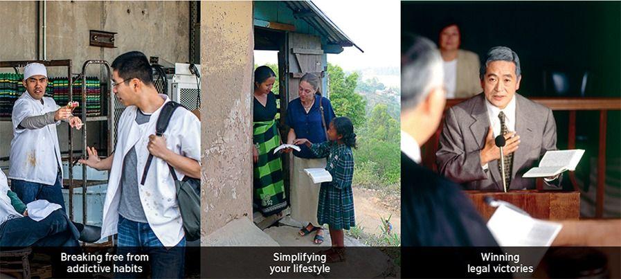 Pin en jw.org in English