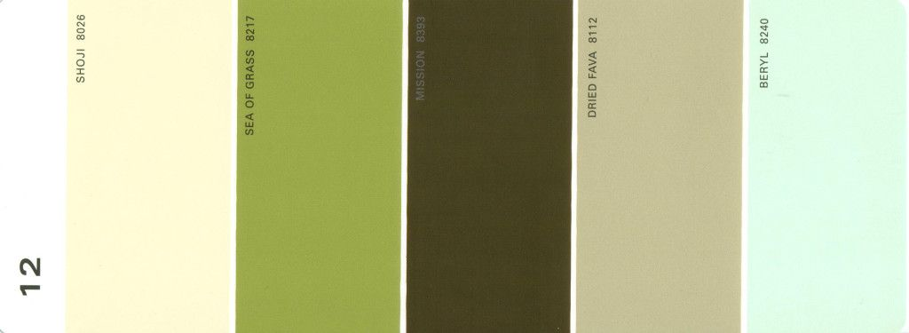 Martha Stewart Paint 5 Color Palette Card 12 Available From S H