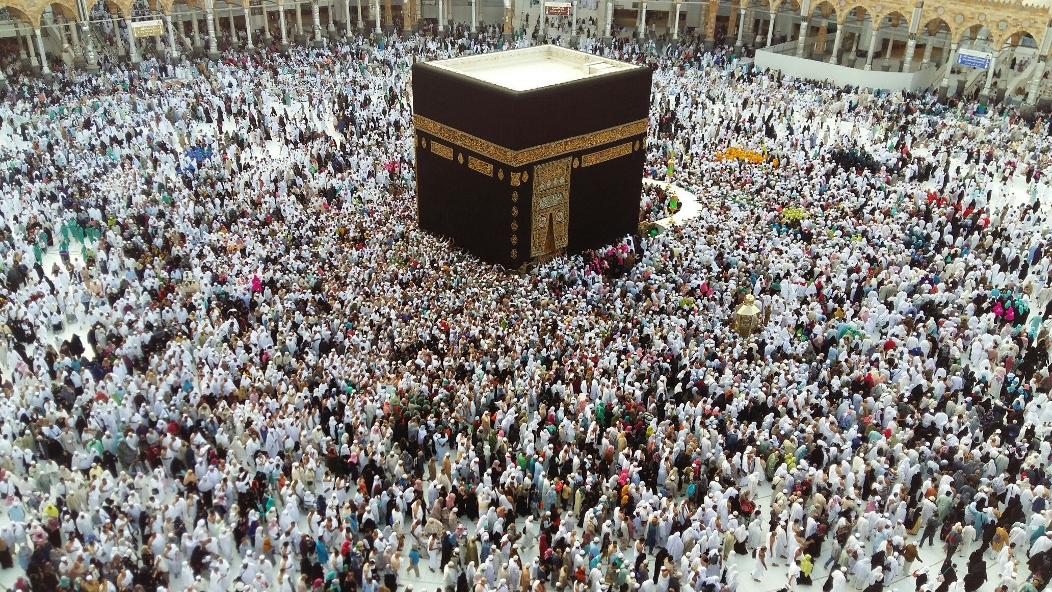 Pin By Zorfa On Islamic Pictures Islamic Pictures City Photo Aerial