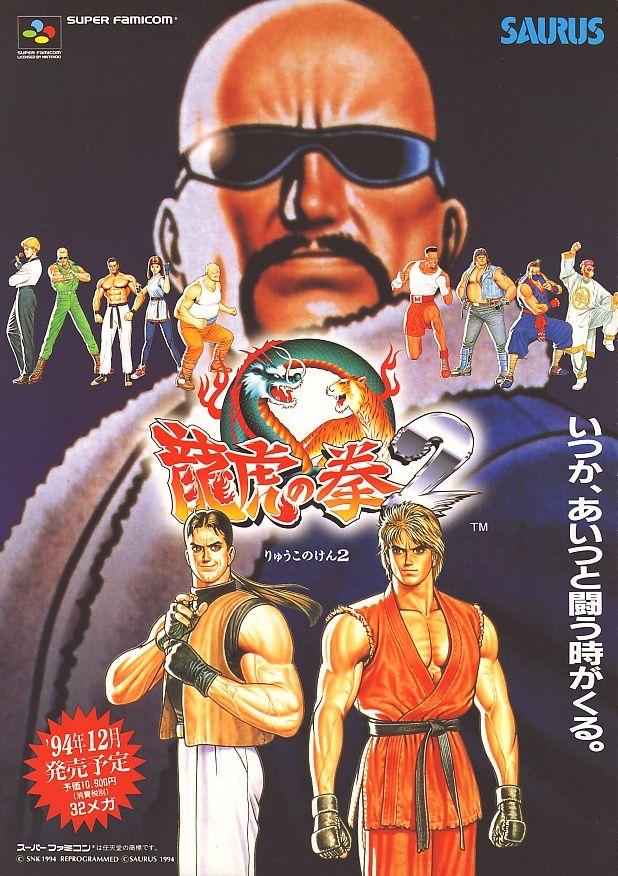 Art Of Fghting 2 Poster Japan Com Imagens King Of Fighters Grandes Guerreiros Lutador