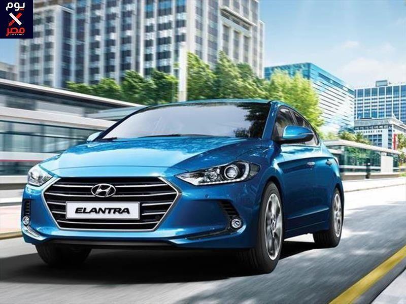 سعر هيونداي النترا Ad 2019 في مصر Hyundai Elantra Hyundai Cars Elantra