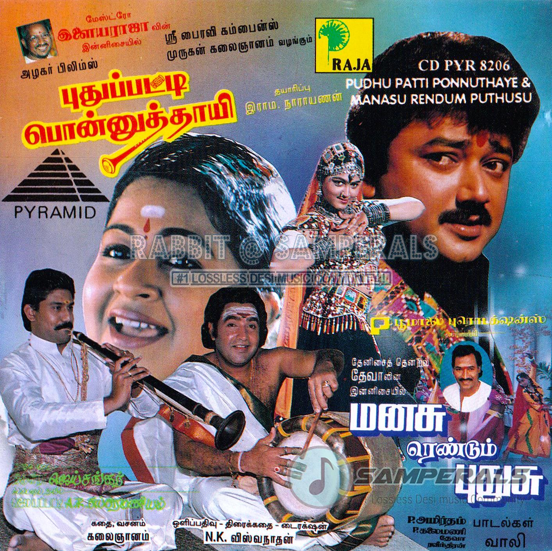 Pudhupatti Ponnthayi 1994 Acdrip Wav In 2020 Desi Music 90s Songs 80s Songs