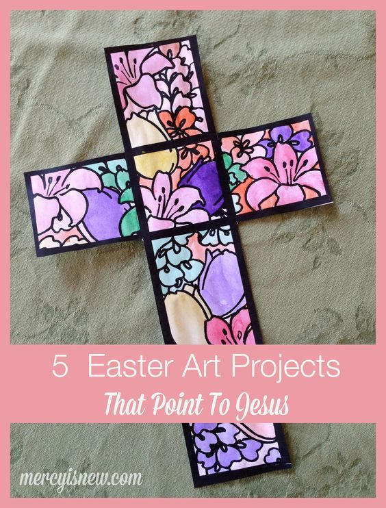 Image Result For Easter Art For Middle School Students Art