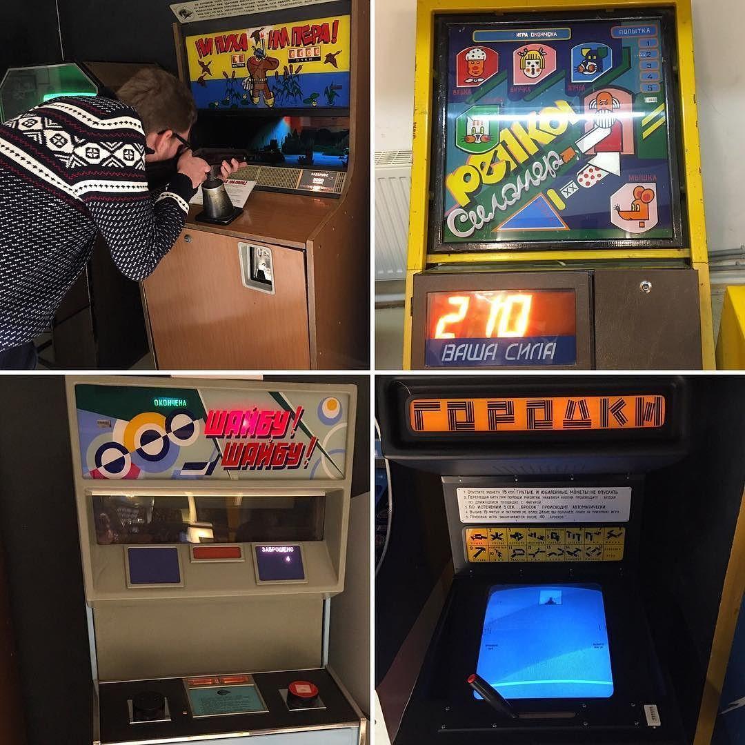 Старые игровые автоматы 777 слоты игровые автоматы играть бесплатно и без регистрации 0