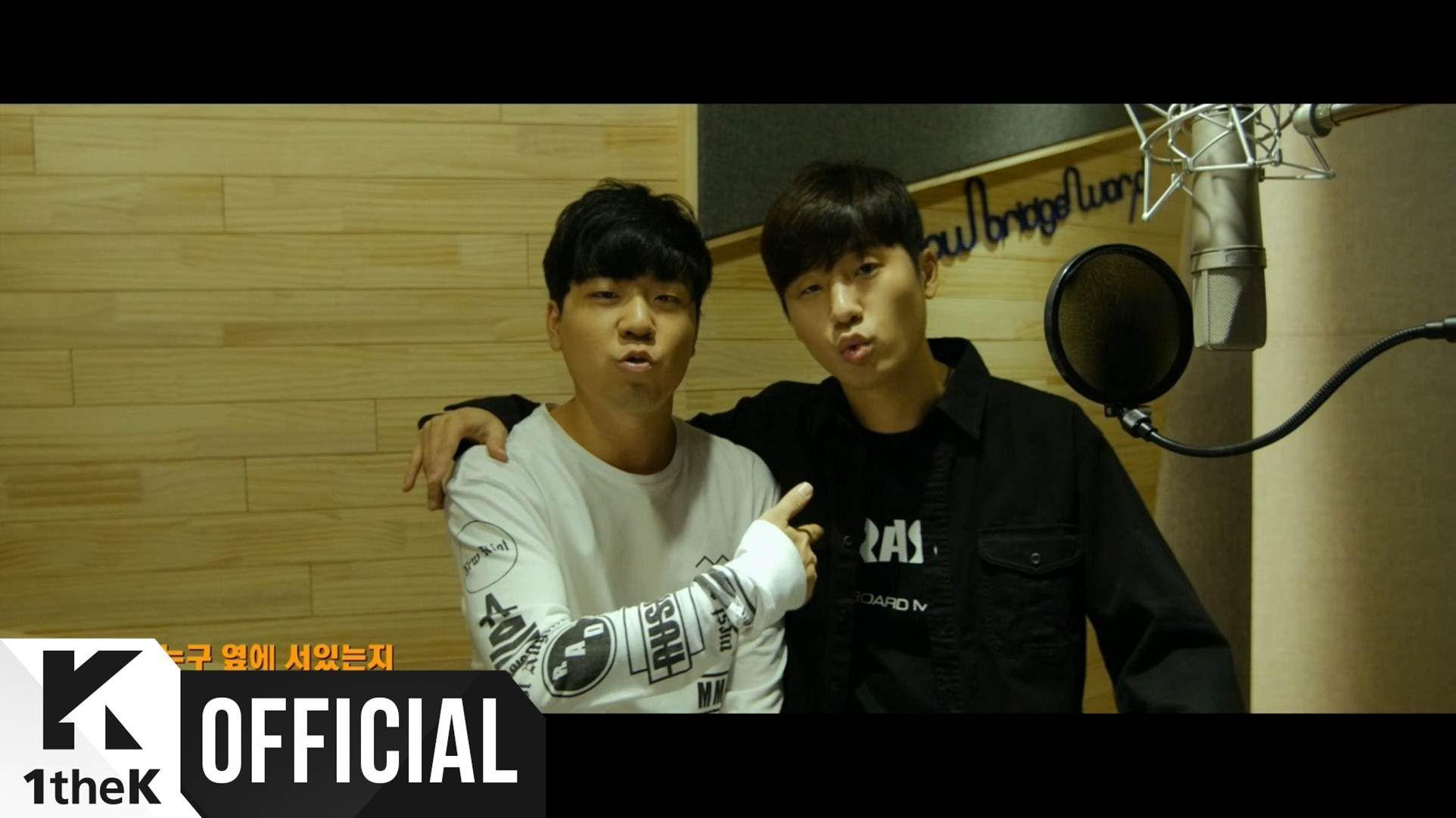 [MV] Lil Boi(릴보이), Basick(베이식) _ Watch Out (Movie 'The Advocate(성난 변호사)'...