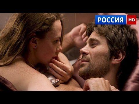 фильмы про любовь 2016 фонограмма страсти мелодрамы 2016
