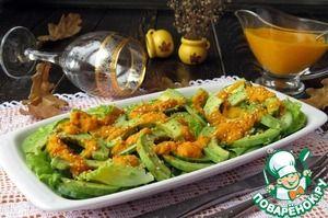 Салат из огурца с авокадо под соусом