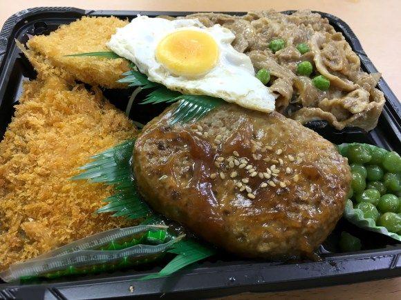 爆安 弁当1個250円 浅草 デリカぱくぱく が安すぎてつぶれないか心配になるレベル アジア料理 レシピ おいしい食べ物 食べ物のアイデア