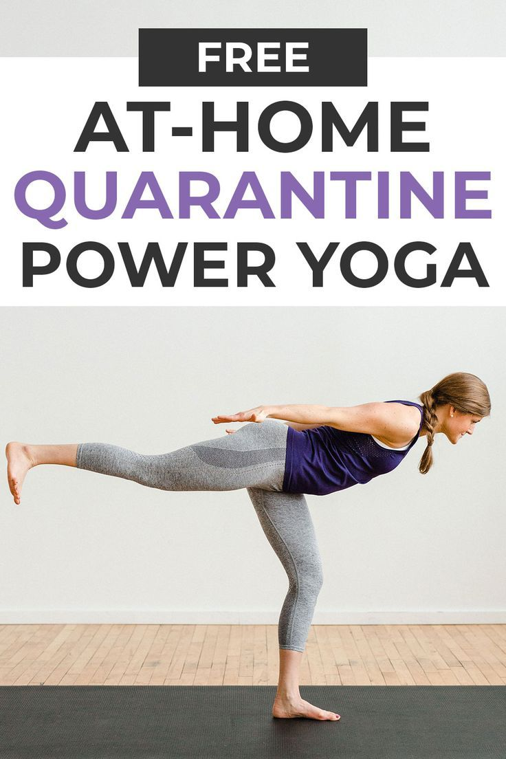 15-Minute Power Yoga workout video -- yoga with strength  cardio! Perfect for at home or while trave...