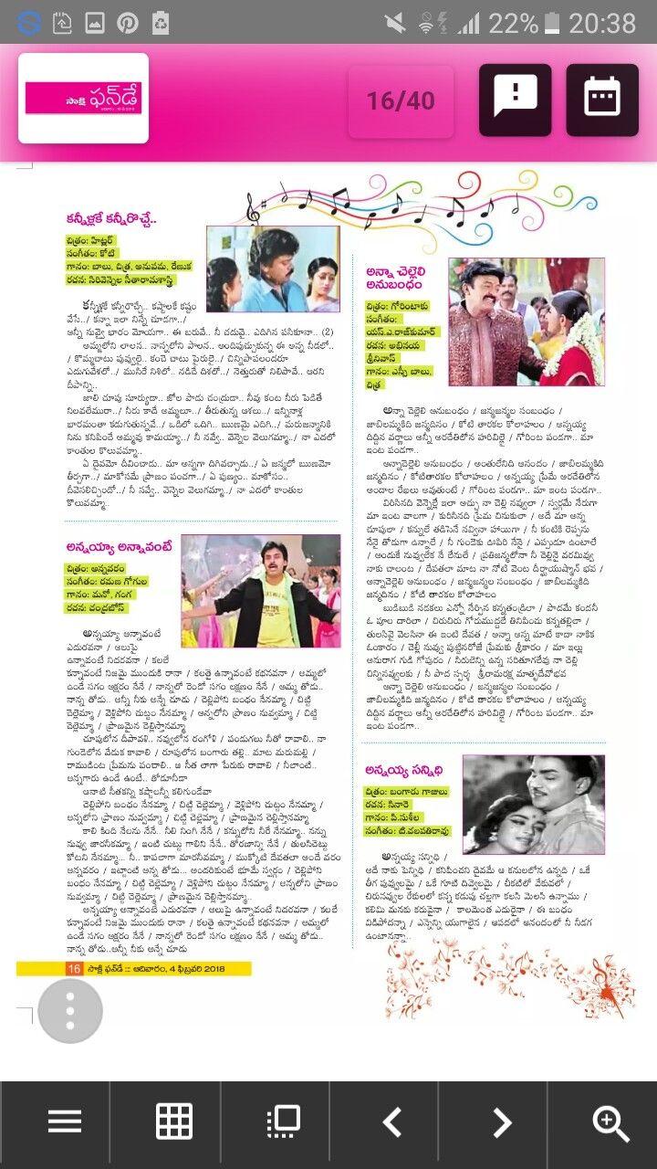 Pin by Keerthi Guptha on lyrics and jokes Jokes, Lyrics