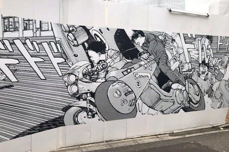 Neo Tokyo Is About To Explode Akira Murals In Shibuya Halcyon Realms Art Book Reviews Anime Manga Film Photography Neo Tokyo Akira Book Art