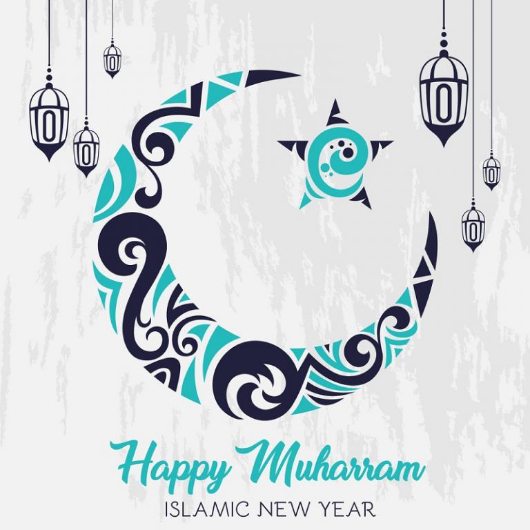 Islamic New Hijri Year 1441 Islamic New Year Islamic New Year Wishes Happy Muharram