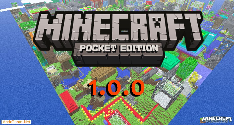 minecraft pe 0.14.3 скачать pdalife #3