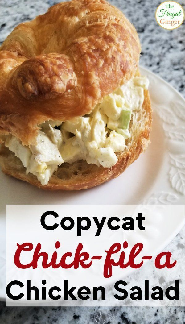Copycat Chick-fil-a Chicken Salad Recipe