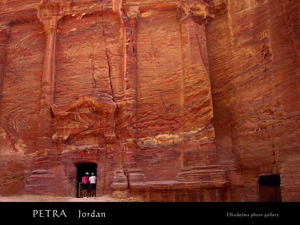 Maravilla inacabada - Petra (Jordania)