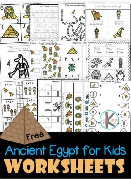 Multiplication Math Review Worksheets Grades 4 5 Ancient Egyptian Theme Teacherspayteachers Com Math Review Worksheets Math Review Math