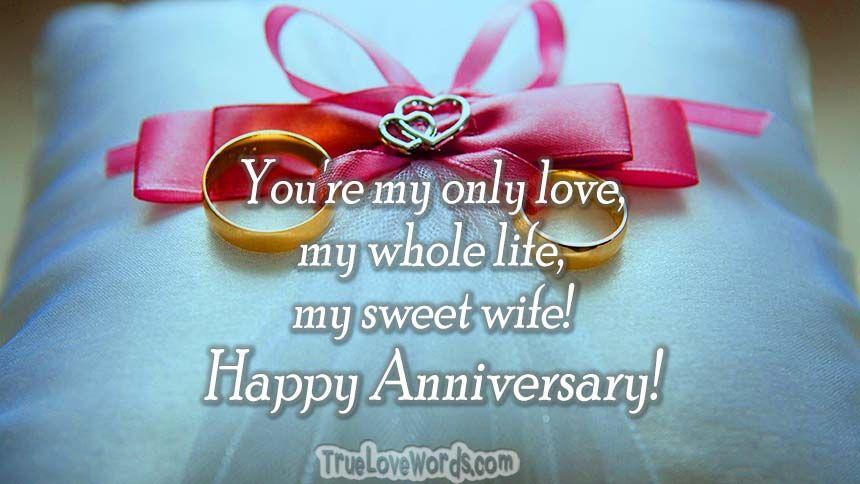 Romantic Wedding Anniversary Wishes for Wife Anniversary