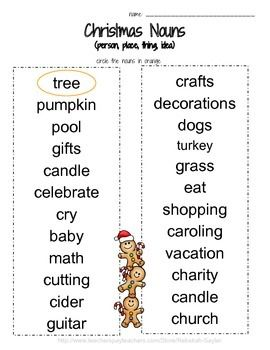 3rd Grade Christmas | 3rd Grade Math |  3rd Grade Reading