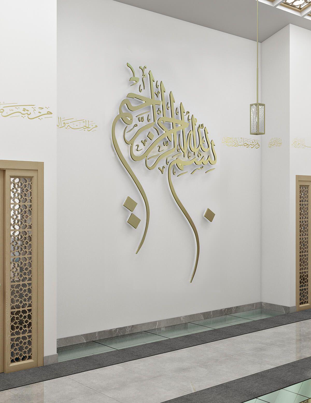 Pin On Masjid
