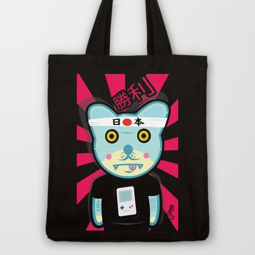 Agashi San (The Sushi Cat) by Andy Green, via Behance