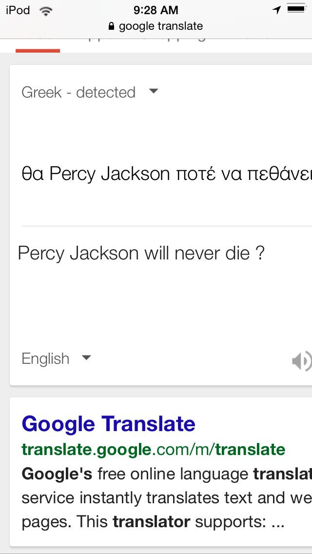 Ok So I Went On Google Translate And Typed In Will Percy Jackson