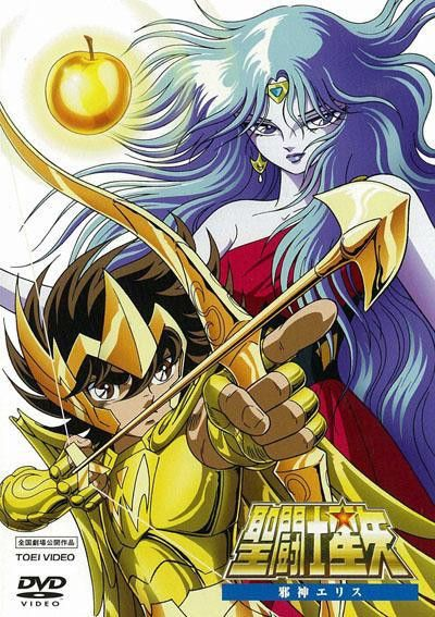 Download Saint Seiya: Evil Goddess Eris Full-Movie Free