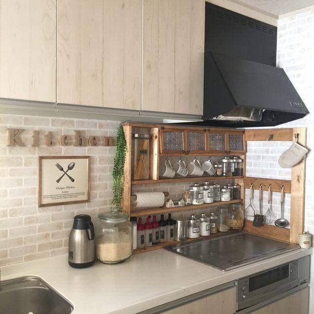 キッチン 私の場所 手作り セリア Diy などのインテリア実例 2016