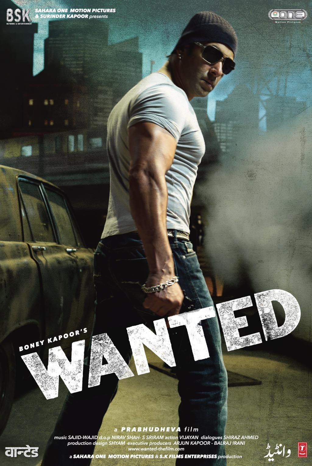 Wanted 2009 With Images Wanted Movie Full Movies Free Movies