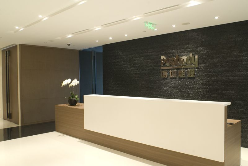 Robarts Interiors And Architecture Peabody Energy