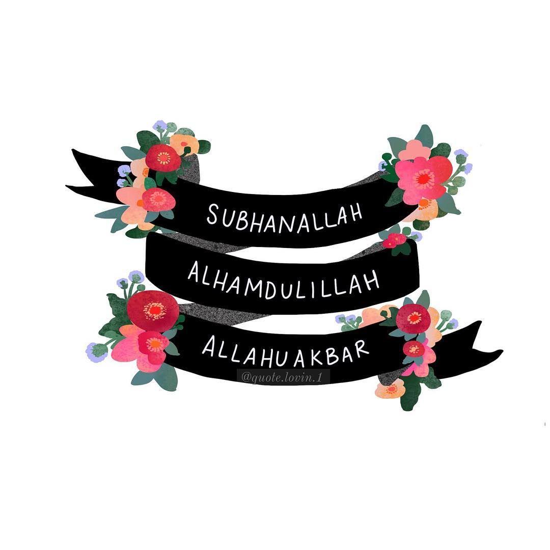 Gambar Mungkin Berisi Bunga Kutipan Agama Seni Islamis Agama