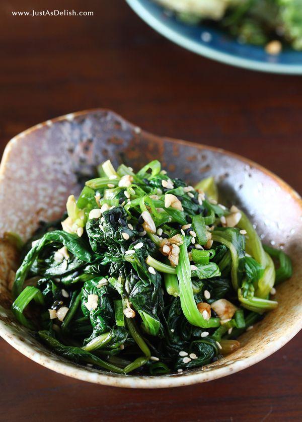 Korean Spinach Banchan Sigeumchi Namul Justasdelish