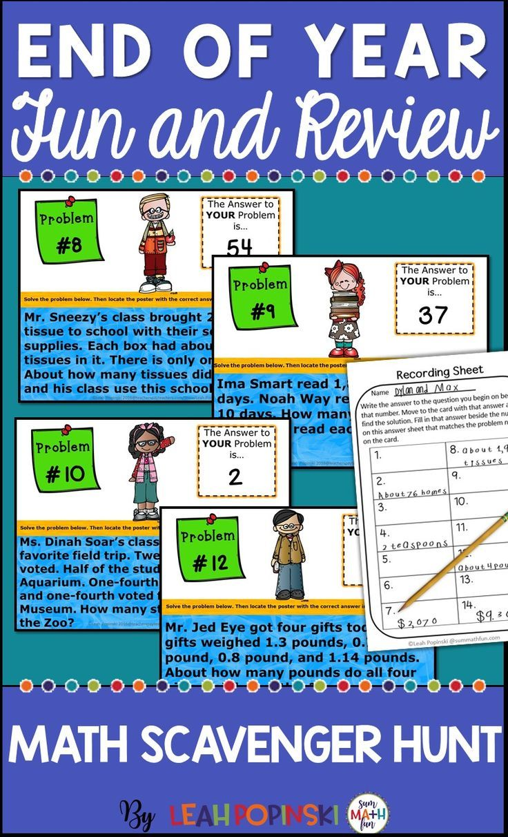 End of the Year Activities: Fourth Grade Math Word Problems ...