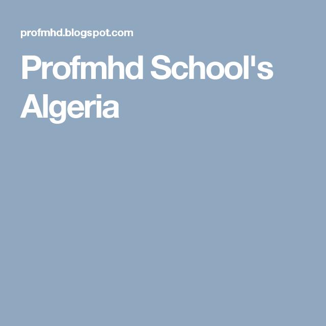 Profmhd School S Algeria School Ios Messenger