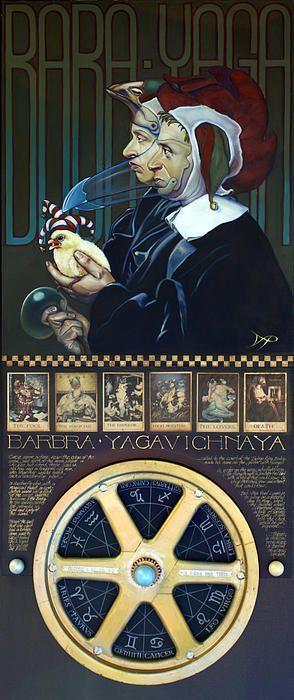 Barbra Yagavitchnaya  by Patrick Anthony Pierson