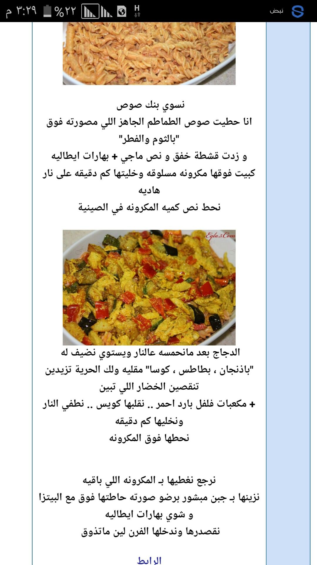 Pin By Moon Moon On طبخاتي Beef Food Meat