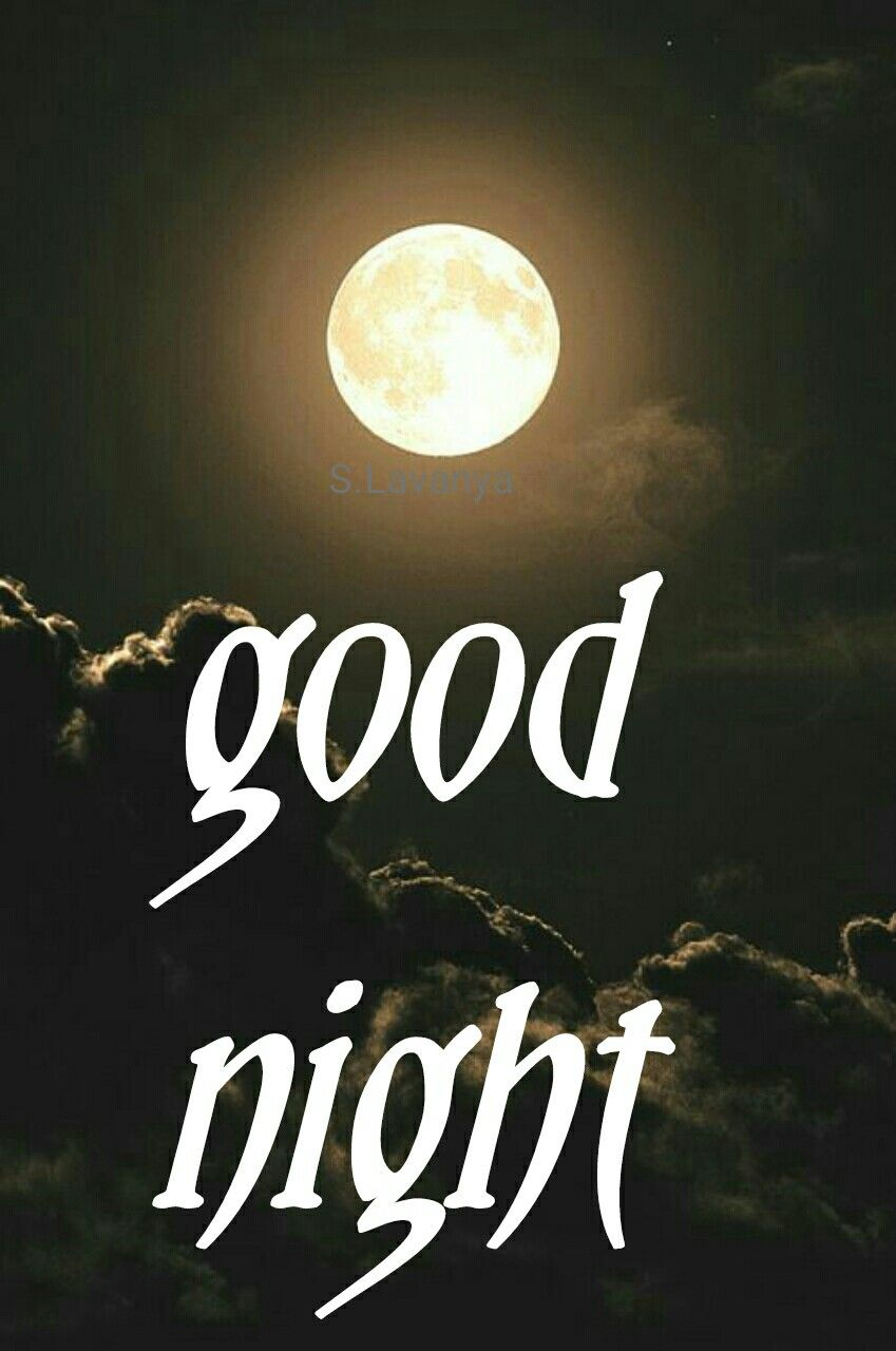 Good Night S Lavanya New | good night sweet dream | New good