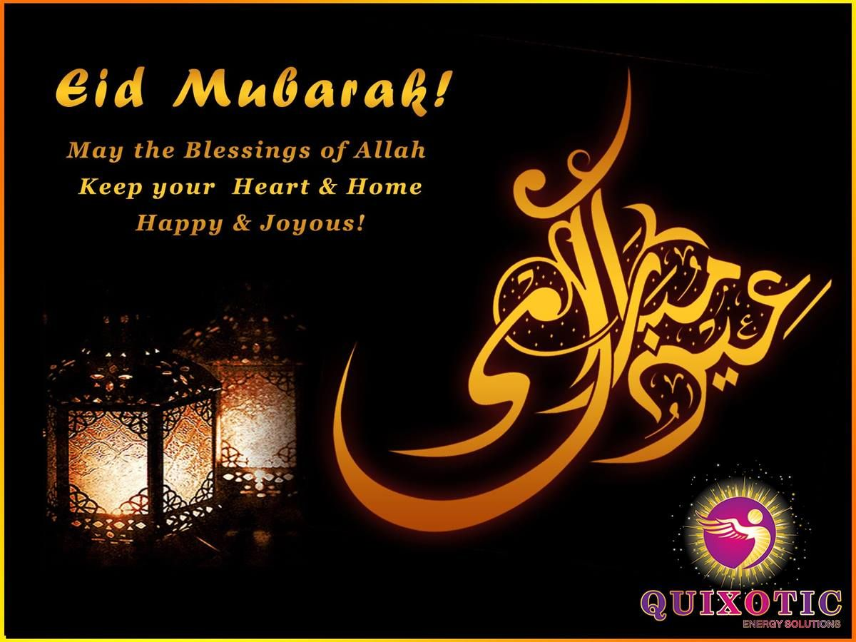 Wishing you all a very happy eid mubarak numerologist eid mubarak wishes quotes in english greeting cards images 2017 kristyandbryce Choice Image