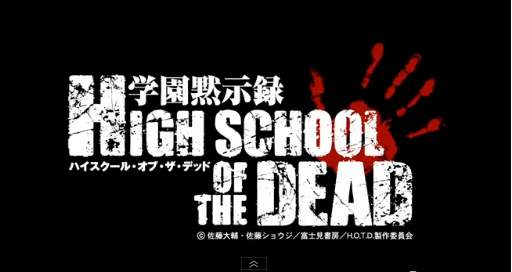 highschool of the dead logo anime pinterest school of the dead