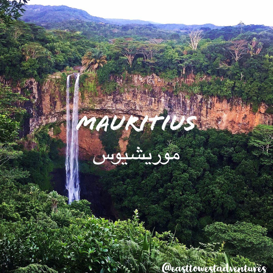 Bluehost Com Travel And Tourism Mauritius Tourism