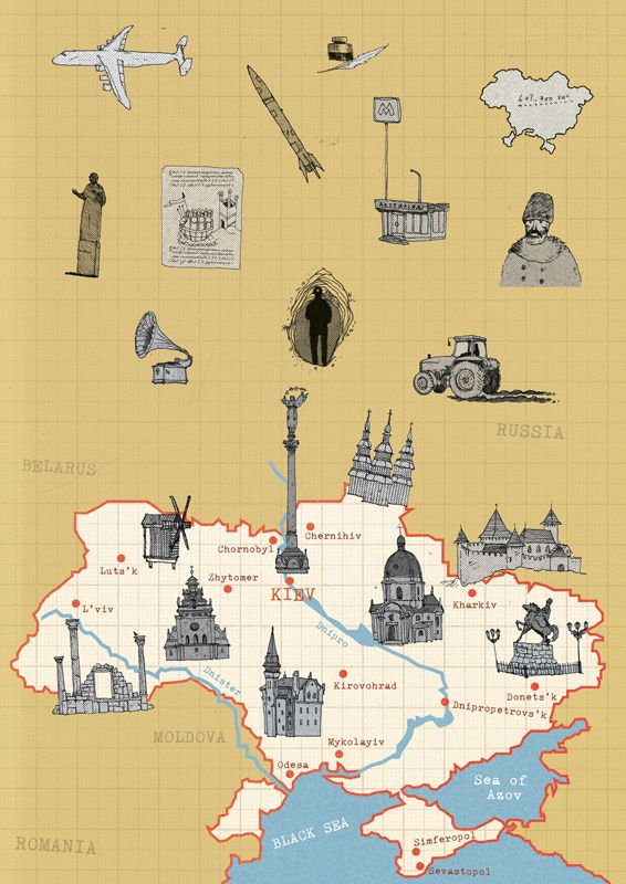 The European Post Photo Ukraine Pinterest Ukraine Travel