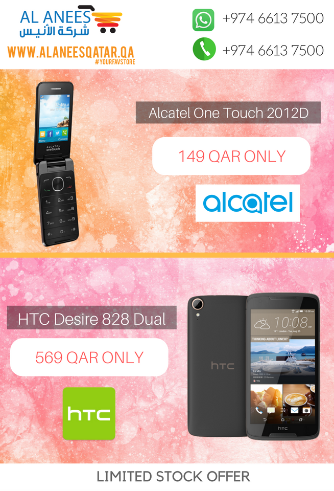 14 Best AlaneesQatar Offers images in 2017 | Online shopping