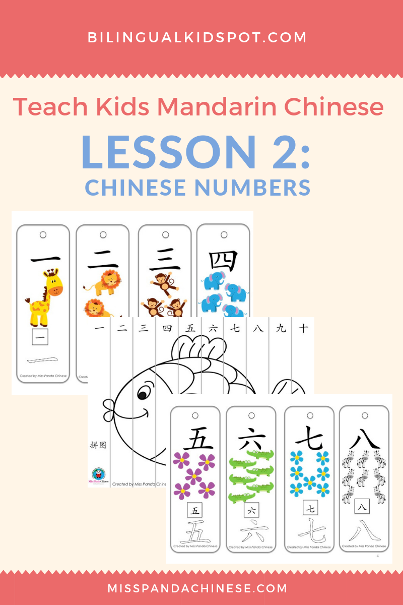 Chinese Numbers And Counting In Chinese For Kids Bilingual Kidspot Chinese Lessons Chinese Language Writing Chinese Language Learning [ 1200 x 800 Pixel ]