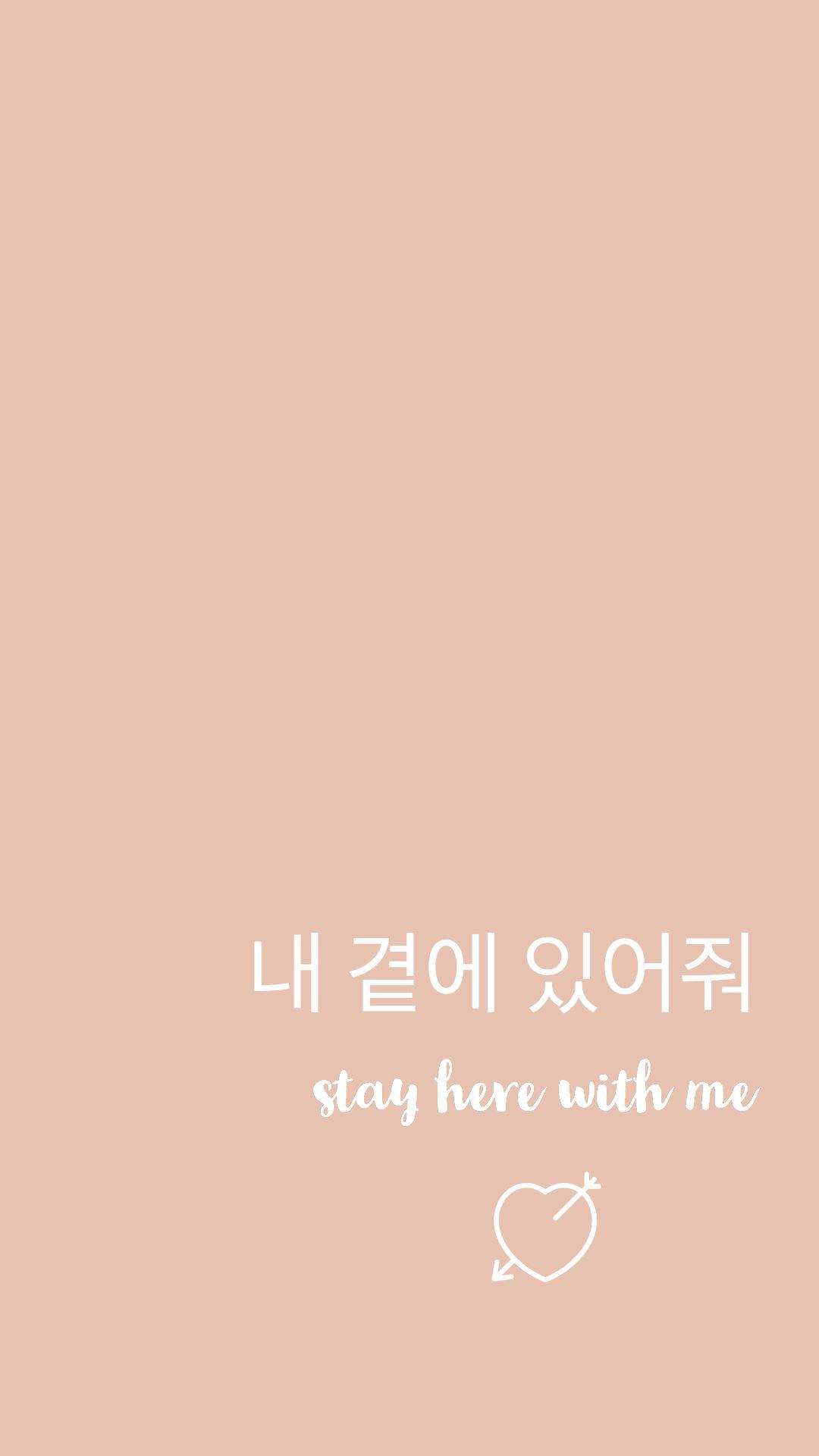 Cute Korean Cute Wallpapers Korean Aesthetic Cute Korean