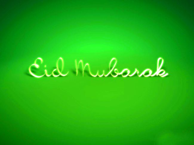 Eid Al Fitr 2020 Pronunciation Eid Al Fitr Eid Islamic Events