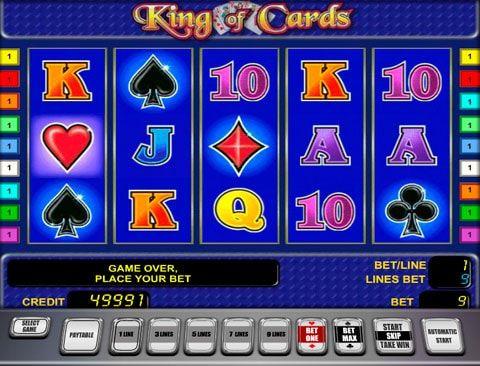 Казино вулкан играть на реальные деньги выдача играть i в карты в козла без регистрации с компьютером