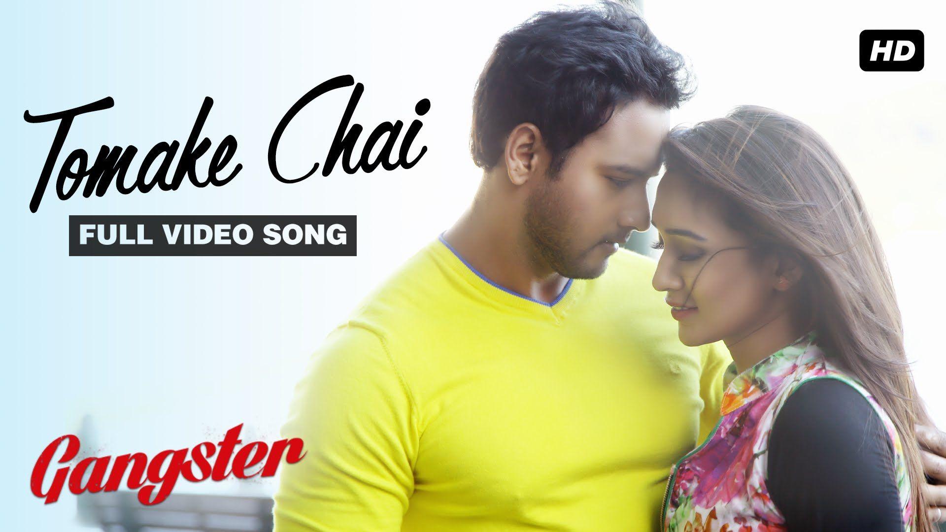 Tomake Chai | Gangster | Yash | Mimi | Arijit Singh | Birsa